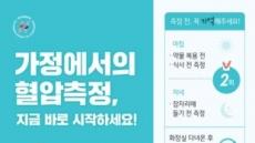 """[혈압관리 못하는 한국인 ①] """"환자께선 고혈압 입니다""""…30세 이상 10명중 3명"""