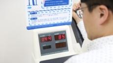 [혈압관리 못하는 한국인 ②]담배ㆍ짠 음식 즐기는 우리 아빠, 고혈압에 취약
