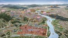 LH, 미사강변도시 자족시설용지 3필지 공급