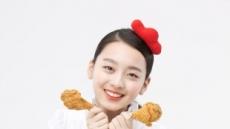 이수민, 치킨 브랜드 2년 연속 광고모델 계약