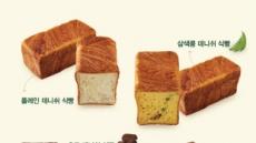 '빵이 곧 주식', 빵식가들을 위한 新식빵열전