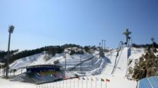 '올림픽까지 8개월'…평창 시내면세점은 '오리무중'