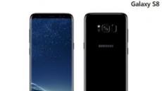모비톡, '갤럭시S8' 구매하면 50만 원 상당 '플레이스테이션4' 선착순 증정