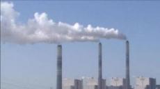 경제성보다 환경…대변혁 접어든 에너지 정책
