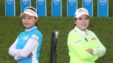 박인비, 김지영에 혼쭐…천신만고 8강행