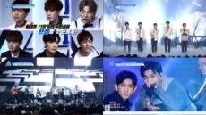 '프듀101'시즌2' 베네핏 11만표 주인공은 김종현, 노태현, 이건희