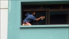 유리창 청소 금지법 도입 불구 홍콩서 필리핀 여성 추락사