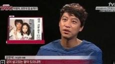 """'돌싱' 오만석 새 연인 찾았다 """"딸 철 들고…"""""""