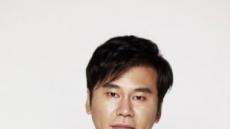 양현석 YG 대표 프로듀서 20일 부친상