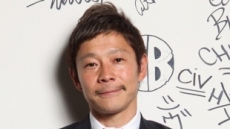 [슈퍼리치]'하루 6시간 근무제' 도입한 日재계 기린아 마에자와 유사쿠