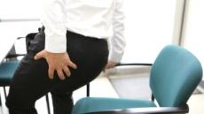 [생생건강 365] 치질은 증상에 따른 빠른 치료가 필수