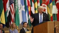 트럼프, 대이슬람 태도변화?…경제 성과+관계 재설정 '노림수'