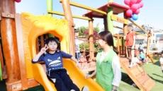 홈플러스, 소아암 어린이에게 '놀이터' 선물하다