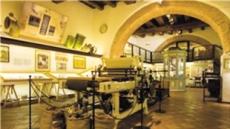 [aT와 함께하는 글로벌푸드 리포트]감초·와인…유럽특산품의 관광 스토리텔링