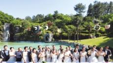 한화생명, 만성신부전 환우위한 '우리가족 힐링캠프'