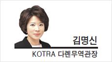 [글로벌Insight-김명신 KOTRA 다롄무역관장] 한국산 환경설비가 중국 진출이 어려운 이유