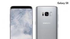 모비톡, '갤럭시S8' 구매 시 '삼성 노트북5' 증정
