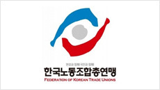 한국노총, 인천공항 시작으로 공공부문 정규직화 TF 구성