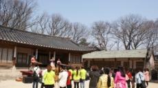 인당 1억5500만원 VVIP 외국인 관광객 30명 한국 찾는다