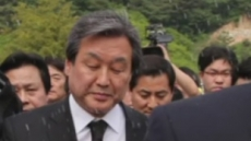 """김무성, 과거 노무현 추도식서 물세례…""""종북몰이 해대다가 불쑥 나타나"""""""