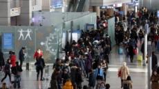 '中 보복'…4월 내국인 해외관광 8.7% 줄었다