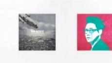 현대카드, 국내 뮤지션 LP 음반 제작 지원
