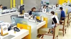 은행聯 대포통장 규제완화 약속, 결국 '공염불'