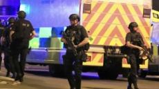 """英 공연장 폭발 사고 19명 사망…로이터 """"자살 폭탄 테러"""""""