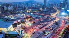 서울역을 유라시아 허브로…마스터플랜 세운다