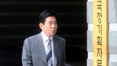 3S(ShortㆍSlimㆍSecret) 자문위…35억 예산 국무회의 통과