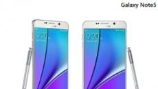 """갤럭시노트5' 중고폰 가격 폭락 """"이유는 '갤럭시S8'?"""""""