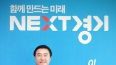 [와이드인터뷰-경기도 이재율 행정1부지사]'미래 먹거리' 게임산업 활성화로 4차산업 주도