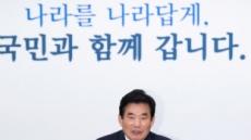 """김진표, """"방산비리조사는 靑ㆍ檢이, 국정기획위는 제도 개선책 마련"""""""