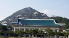 조용한 청와대…盧대통령 추모 동참