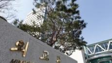 """외교부 """"유엔안보리 우방국들과 북한 미사일 대응방안 협의 중"""""""