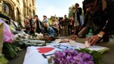 英 테러위협 단계, '위기' 최고 레벨로 격상