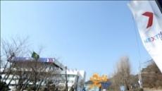 경기도,공유시장경제 포럼 개최