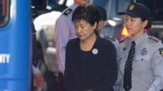 """박근혜 """"관저에서 조금 편하게 일했다"""""""