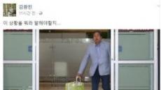 """'노룩패스' 김무성…""""이 상황을 뭐라 해야 할지"""""""