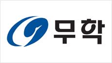 무학, 주부사원 90여명 '정규직 전환'