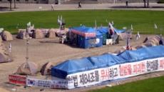 서울광장은 언제 시민의 품으로…