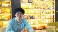 넷마블, 사내 브랜드 미디어로 고객-직원 간 '소통의 장' 마련