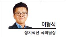 [현장에서]  '문재인 시대'에 호출된 盧·李·朴