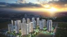 GS건설 '일광자이푸르지오' 견본주택 오픈