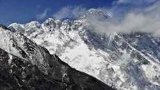 에베레스트서 시신 4구 발견…올 들어 10명 사망