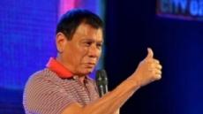 """필리핀 마라위 계엄령…두테르테 뿔났다 """"테러범 가혹하게"""""""