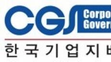 """""""시동 걸린 스튜어드십 코드 준수""""…1호 투자자는 'JKL파트너스'"""