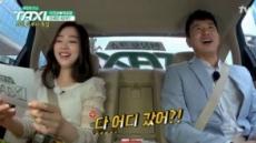 """차유람♥이지성 """"첫키스 6시간""""…남부럽지 않은 연애사"""