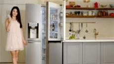 [포토뉴스]어? 정수기와 냉장고가 붙어있네!