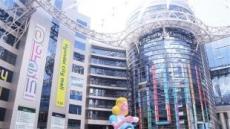 (현대시티몰 가든파이브점 26일 그랜드 오픈) 현대百-중소상인'상생'하이파이브